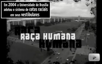 UnB-video
